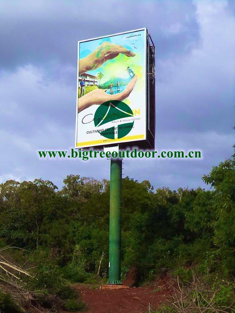 unipole billboard in Mauritius