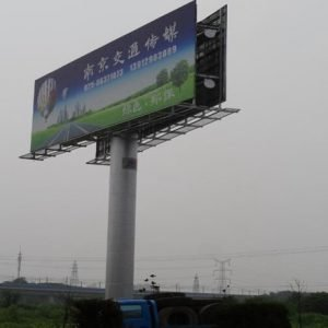 Double Sided Advertising Unipole Billboard