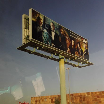 Double-Sided-Advertising-Unipole-Billboard-2