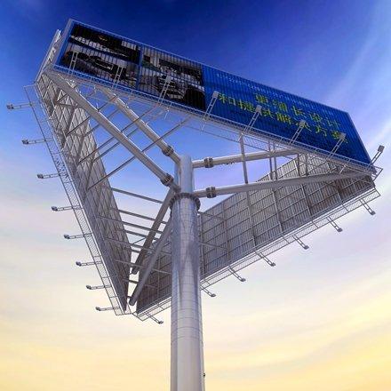 Unipole-Billboard outdoor advertisement
