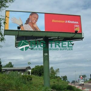 V-Shape-Advertising-Unipole-Billboardoutdoor advertisement