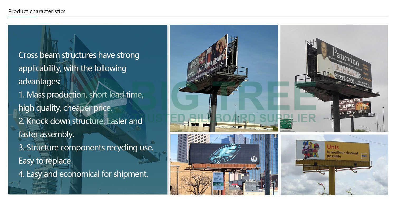 V-Shaped-Advertising-Unipole-Billboard
