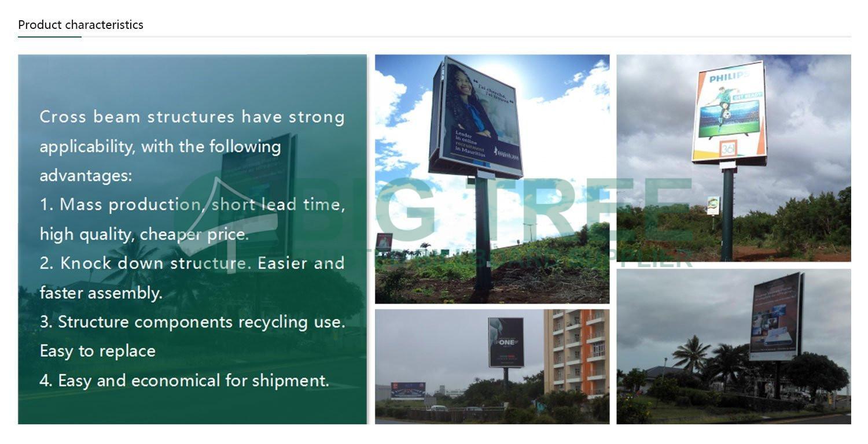 Vertical-Advertising-Unipole-Billboard