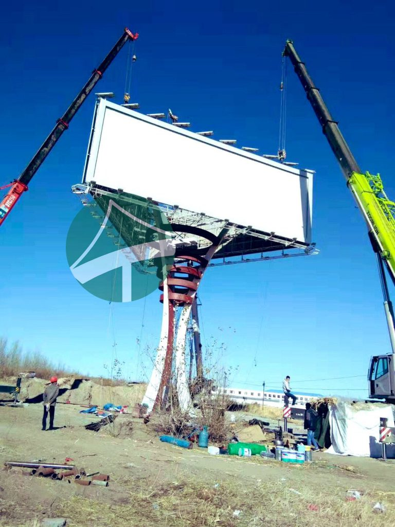 BigTree Outdoor Creative billboard installing