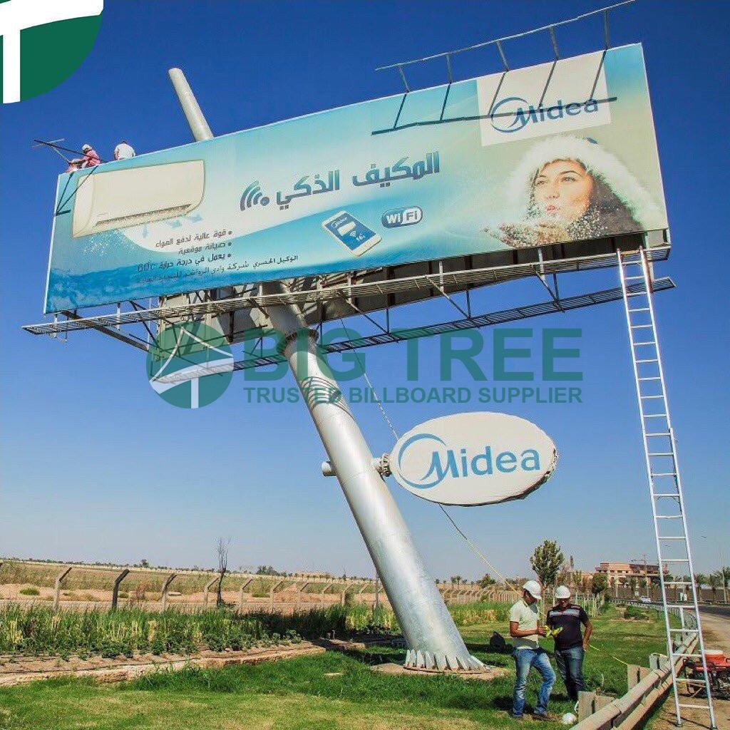 Creative Slant Column Billboard by BIGTREE