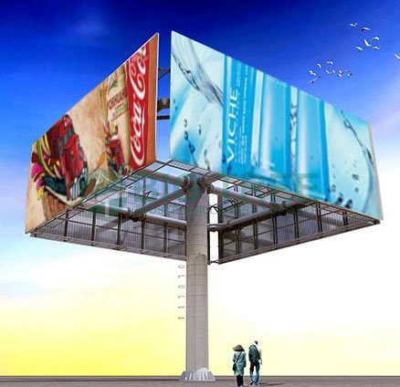 Four sided Outdoor billboard-438x424