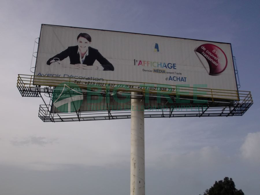 unipole billboard installation-900x675