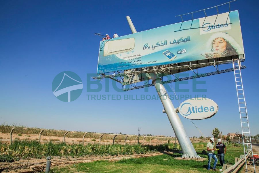 Creative Slant Column Billboard_How much do billboards make