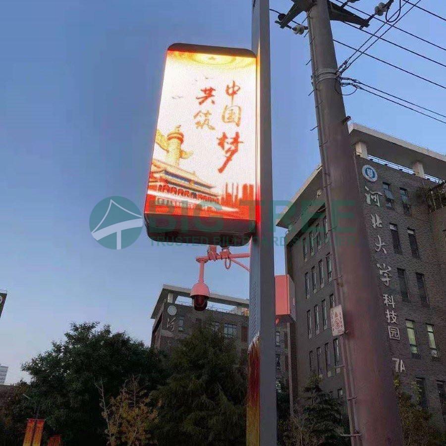 digital advertising displays-900