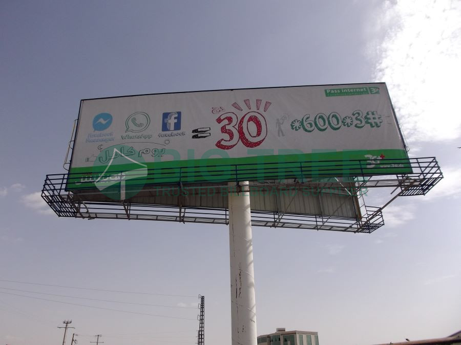 How to build a billboard-4mx12m-1