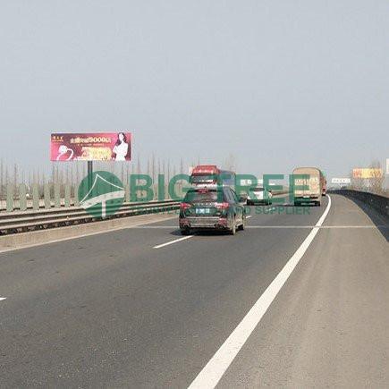 highway billboards-highway billboards cost