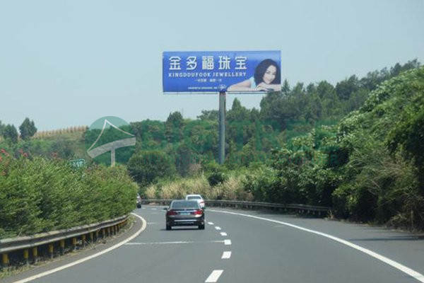 highway billboards cost
