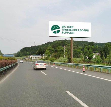 highway billboards-bigtree