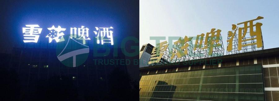 3d lettering signage-bigtreeoutdoor