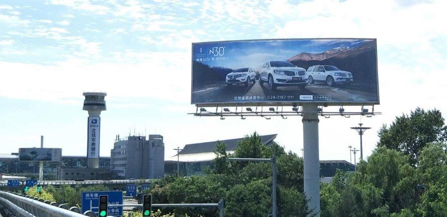 Outdoor Billboard Business